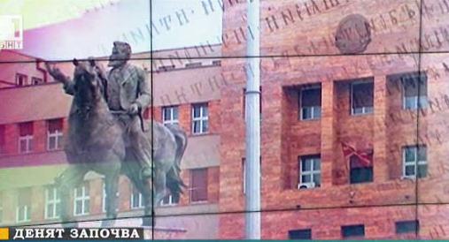 Договорът за добросъседство между България и Македония