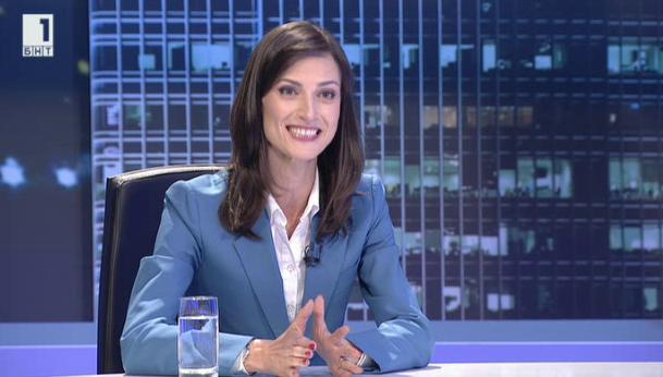 Мария Габриел: България има голям потенциал в областта на цифровите технологии