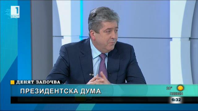 Президентска дума - говори Георги Първанов