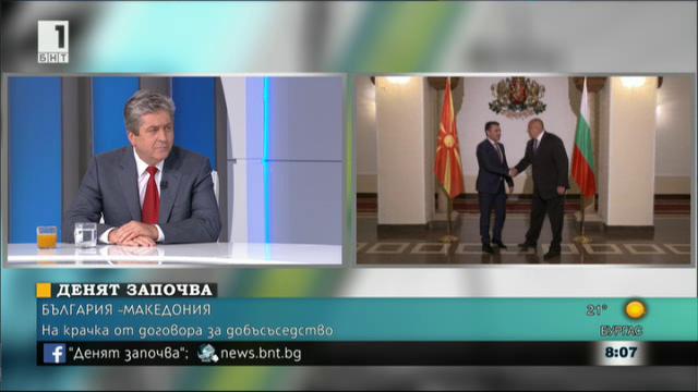Георги Първанов: Във всеки един етап трябва да се отстоява българския интерес