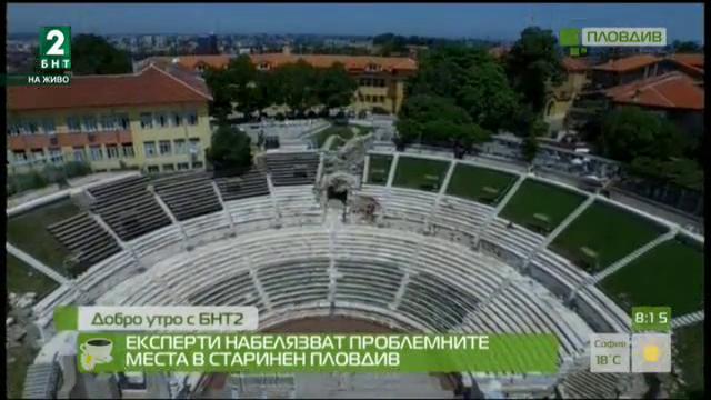 След проверката на ключови обекти от Стария град в Пловдив