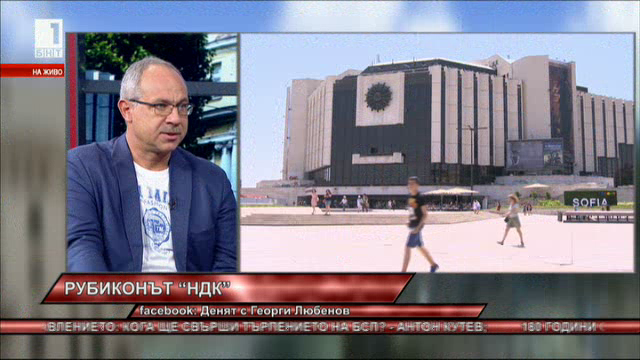 Антон Тодоров: Скандалът НДК с буря в чаша вода