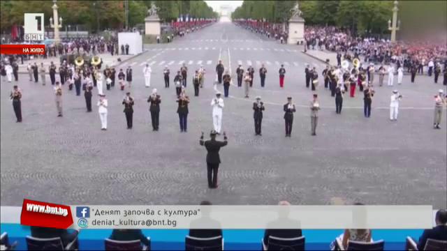 """Френските военни поздравиха Макрон и Тръмп с """"Дафт Пънк"""""""