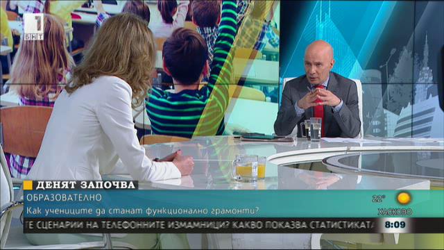 Милена Дамянова: Новата учебна година ще имаме променени образователни стандарти