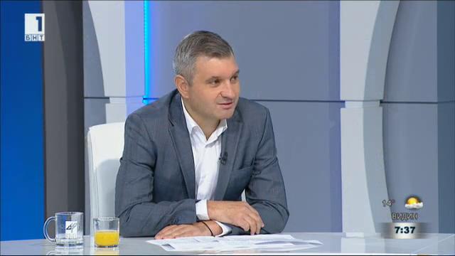 Елен Герджиков: София трябва да бъде един зелен и иновативен град