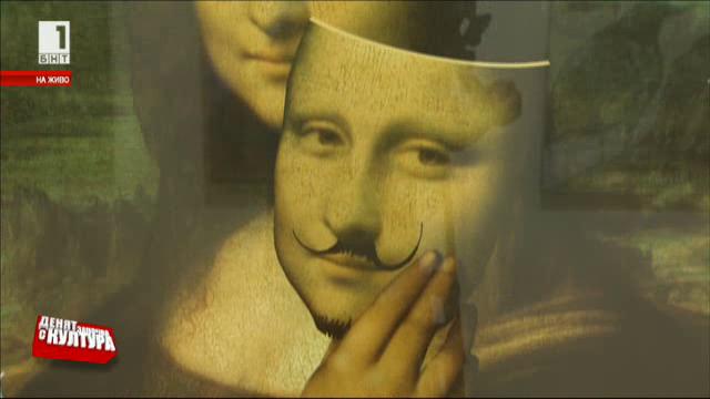 Изложба на Стефан Десподов