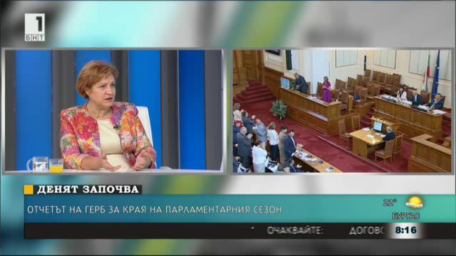 Менда Стоянова: Борбата с корупцията се интензифицира