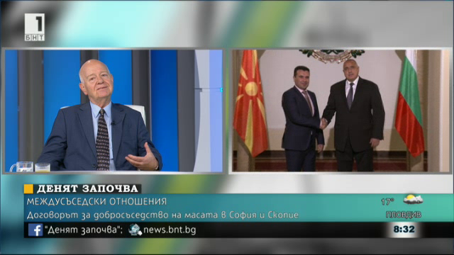 Проф. Боби Бобев: Всичко зависи от добронамереността на двете страни