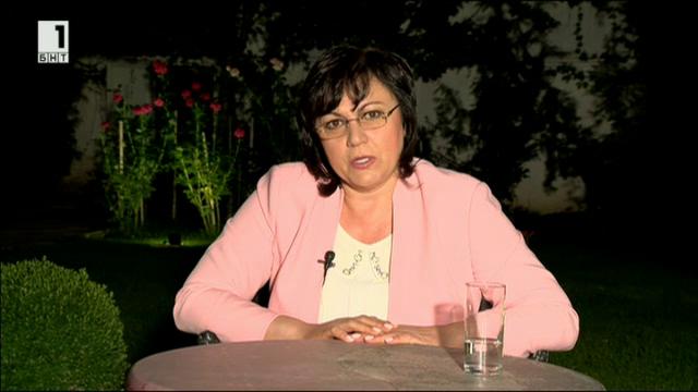 Равносметка пред Бузлуджа. Лидерът на БСП Корнелия Нинова