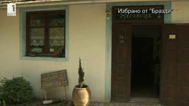 Как се прави селски туризъм във Войводина