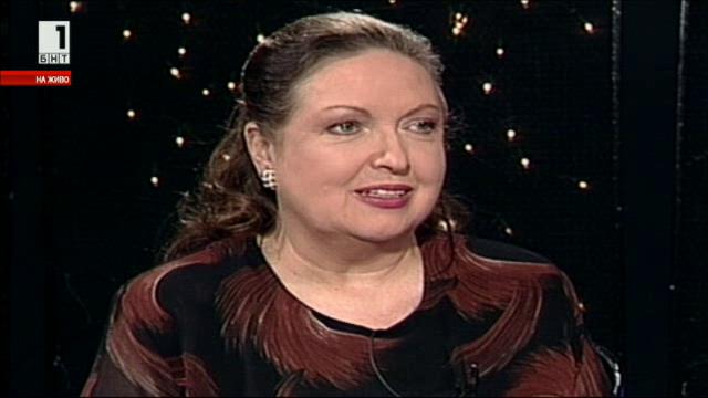 Спомен за Ванча Дойчева