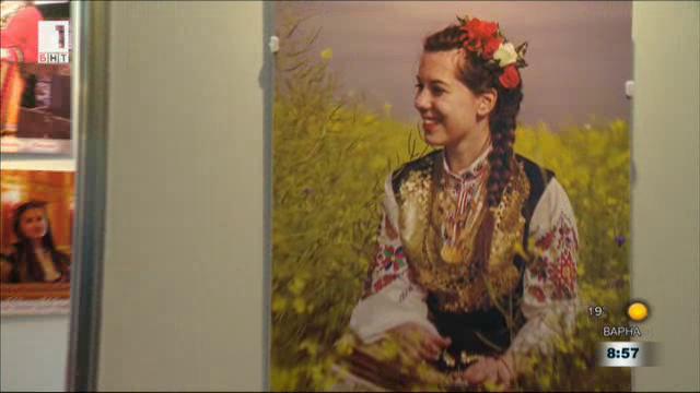 Фотографска изложба Аз съм българка