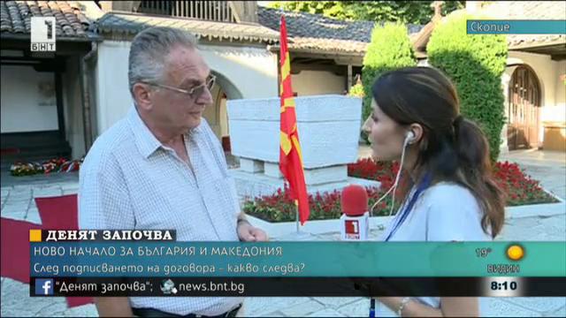 Перев: Гоце Делчев събира на едно място Илинденското и Преображенското въстание