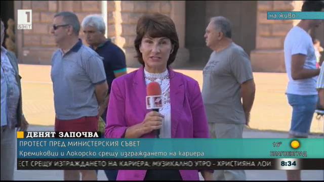 Протест на жители на Локорско и Нови Искър