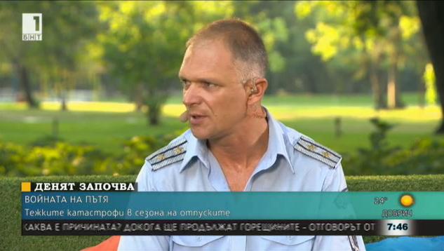 Гл. инсп. Рапчев: Юли и август са най-тежки по отношение на катастрофи