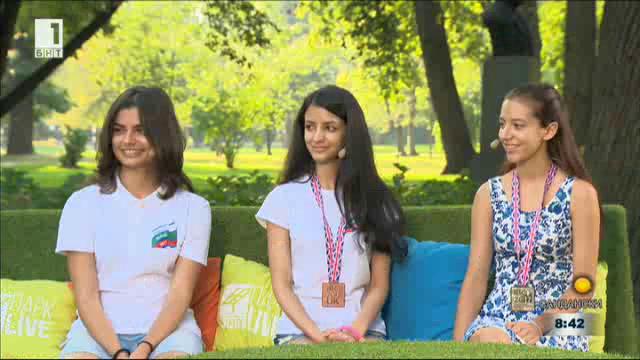 Българи с невероятен успех на Международната олимпиадата в Ковънтри
