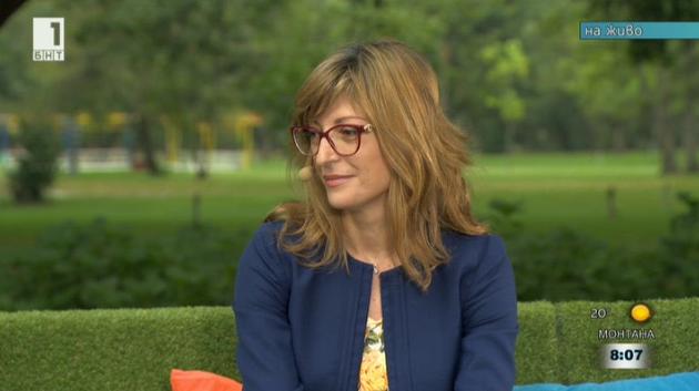 Екатерина Захариева: Ще направим сериозни облекчения за нашите граждани и бизнес