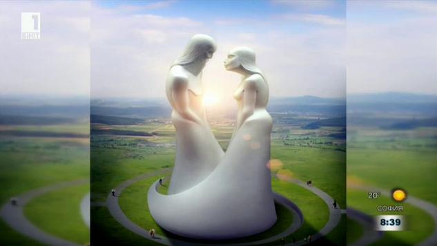 Кули на любовта - проект на художника Ивайло Пашкулски