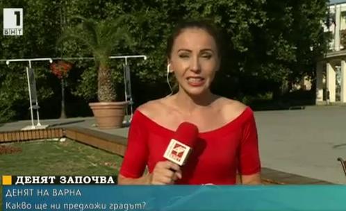 Денят на Варна - какво ще ни предложи градът?
