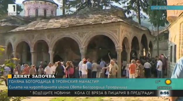 Успение Богородично в Троянския манастир