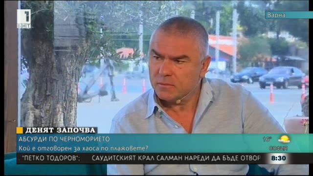 Веселин Марешки: Навсякъде се толерират крадците и престъпниците