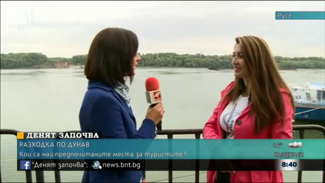 Разходка по Дунав