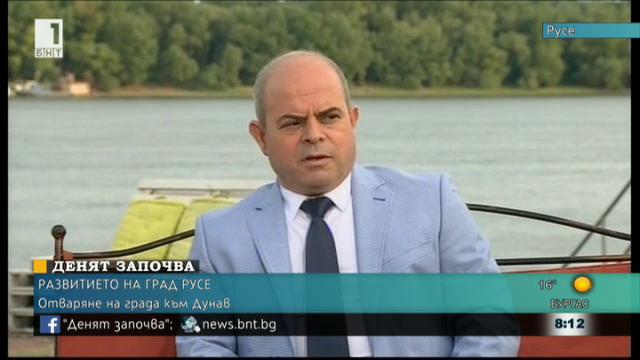 Пламен Стоилов: Русе е едно много добро място за инвестиции
