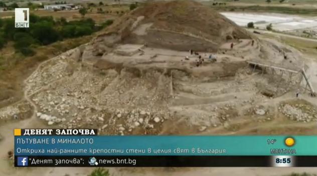 Пътуване в миналото: Откриха най-ранните крепостни стени в целия свят в България