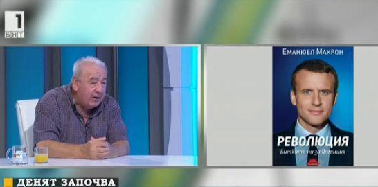Революция. Битката ни за Франция - книгата на Емануел Макрон