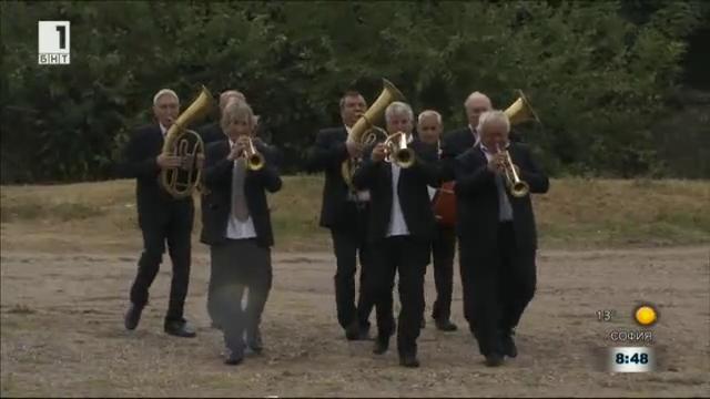 Денят на оркестъра: Духовата музика на Ново село