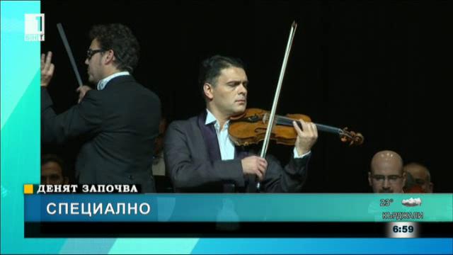 Виртуоз на душата - цигуларят Васко Василев