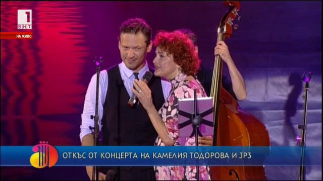 Камелия Тодорова и Орлин Павлов заедно на сцената на Аполония