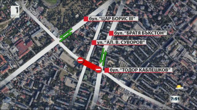 За ремонтите в София... и паркирането