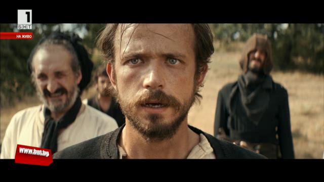 Филмът Възвишение от 10 ноември на екран
