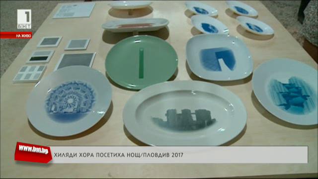 Хиляди хора посетиха Нощ на музеите в Пловдив