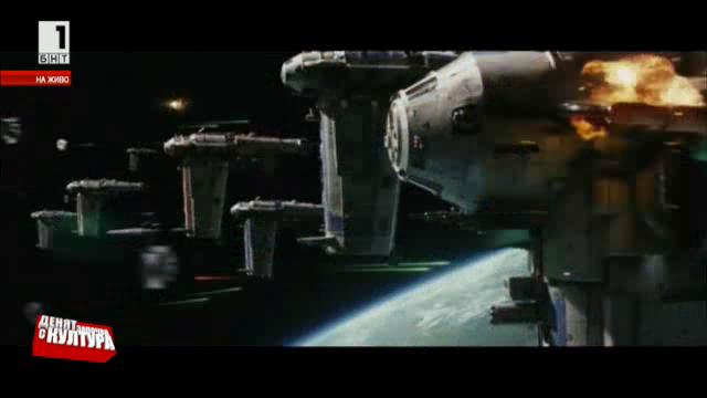 Дисни отложи с половин  година премиерата на Междузвездни войни: Епизод IX