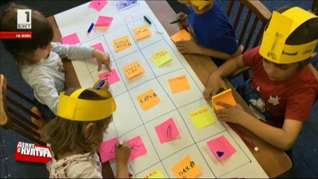Дизайн мислене в образованието