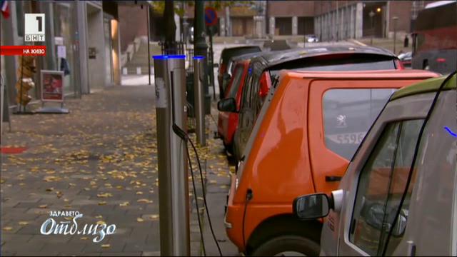 #Еко: Електромобилите – екзотика или реалност