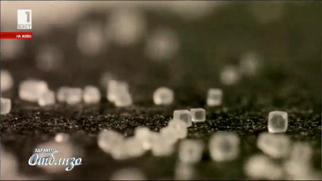 Природна аптека: Полезни рецепти със сол
