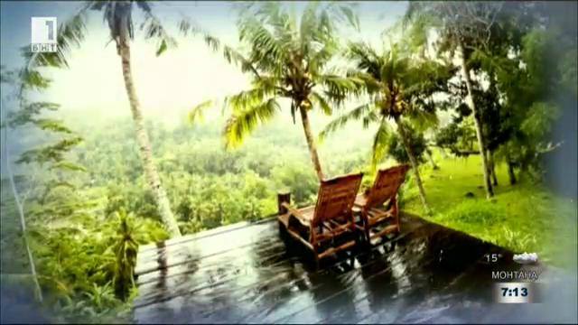 Дзен скривалище на остров Бали