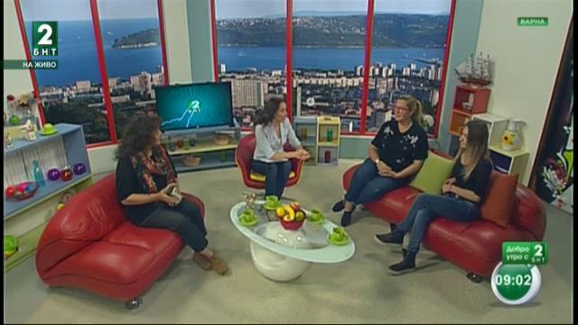 Добро утро с БНТ2, излъчванe от Варна – 27.09.2017г.