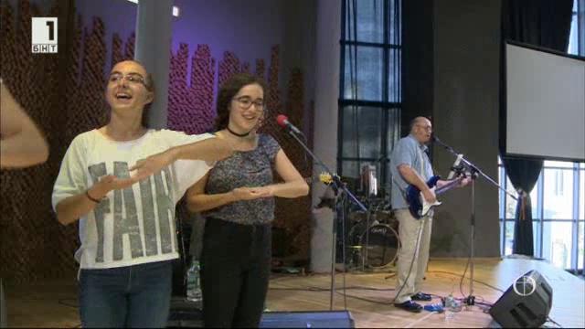 Да нахраниш с музика гладните за Бог -  рок група Recycled