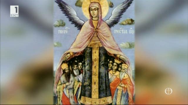 В навечерието на Покров на Пресвета Богородица