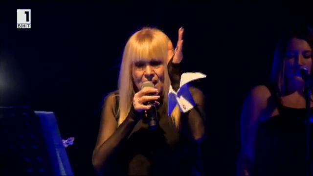 Обич за Лили Иванова на концерта ѝ в Стара Загора