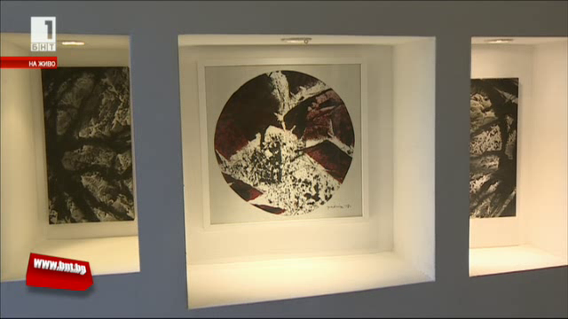 """""""Границите на реалността"""" – изложба на Феникс Върбанов"""