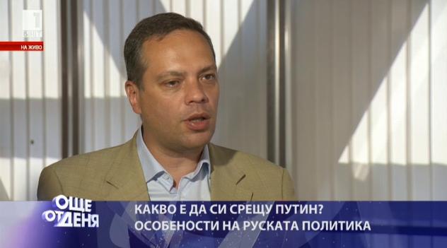 Какво е да си срещу Путин? Руският опозиционер Владимир Милов