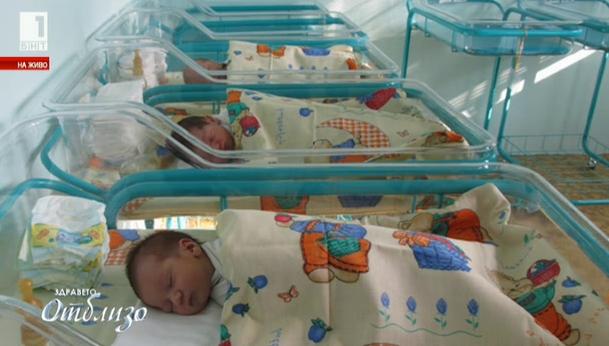 Рисковете при многоплодна бременност