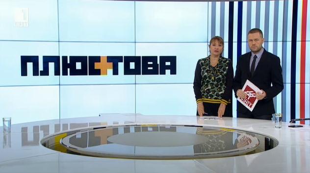 За есенното политическо риалити с Харалан Александров и Андрей Райчев
