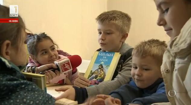 Неделното училище за деца към църквата в Горни Лозен