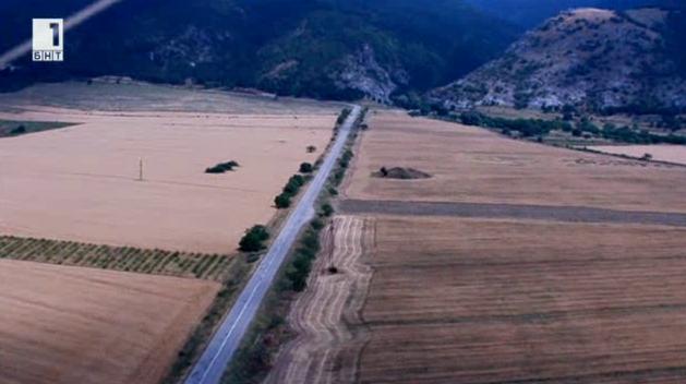 Долината на тракийските царе